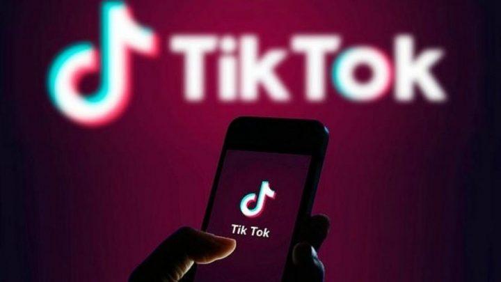 Cách thêm liên kết trên TikTok của bạn